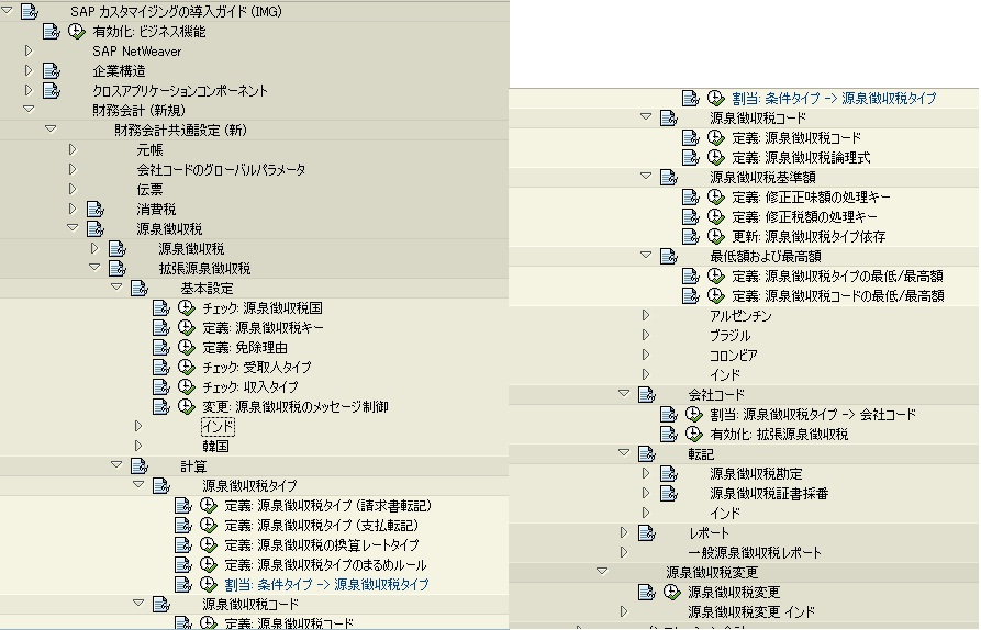 withitem_img_001.jpg